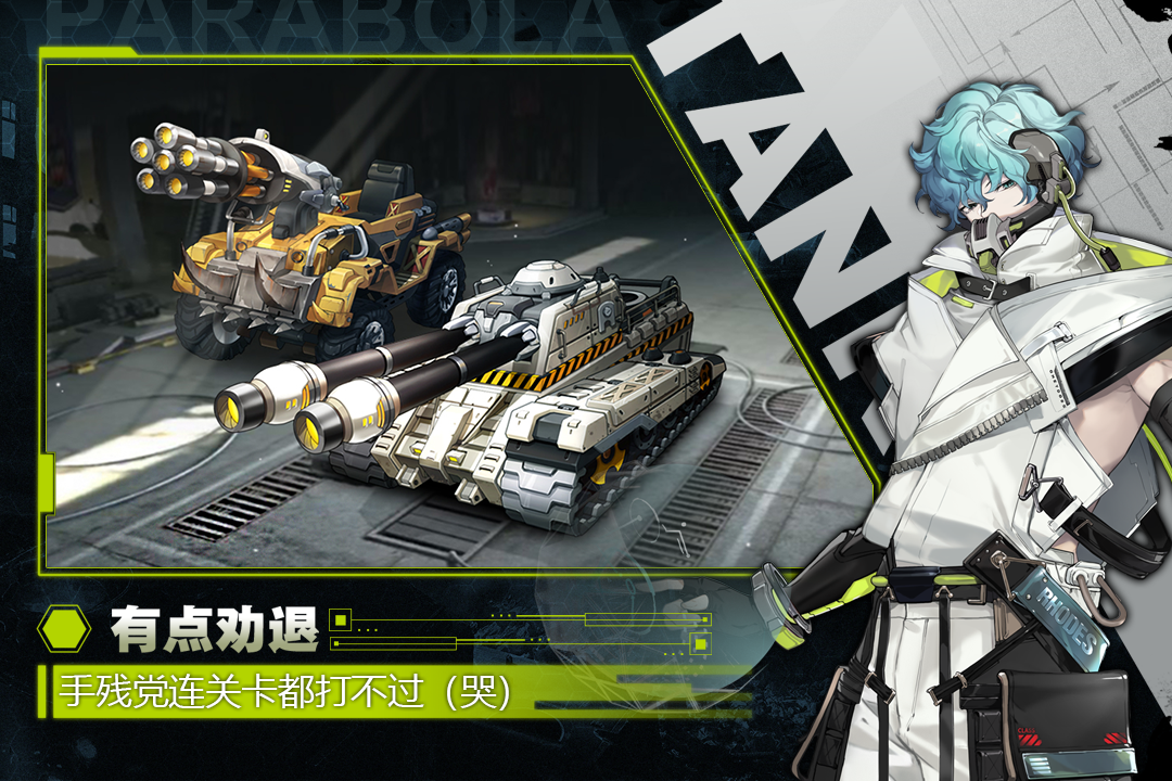 超能坦克好玩嗎 超能坦克玩法簡介