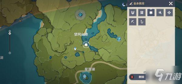 《原神》精5漁獲獲取教程 漁獲怎麼獲得