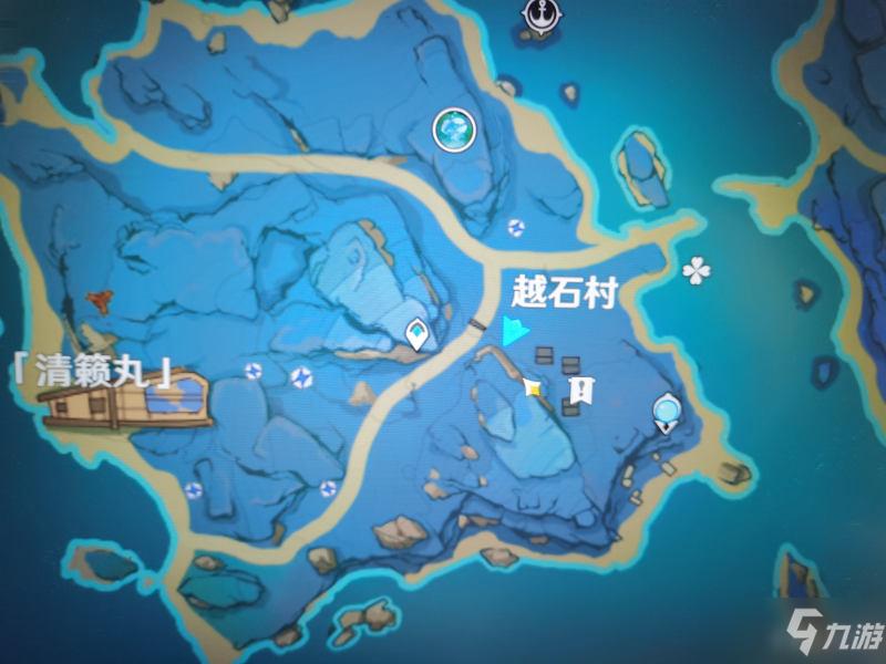 《原神》清籟島無可置疑的寶藏任務怎麼完成