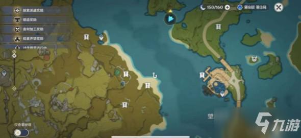 《原神》璃月釣魚點位置匯總分享