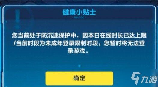 王者榮耀怎麼改實名認證手機QQ?未成年QQ修改實名認證方法