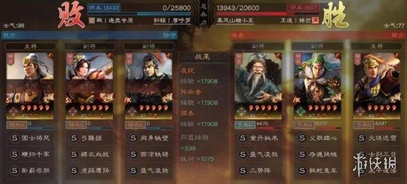 《三國志戰略版》新版三勢陸遜陣容推薦 陸遜薑維左慈S9三勢陸攻略