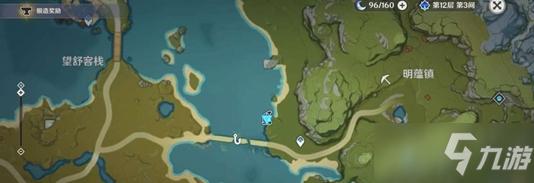《原神》月中王國第一天釣魚任務完成方法