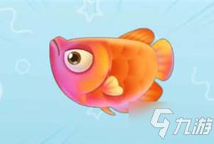 摩爾莊園楓葉魚有哪些用途