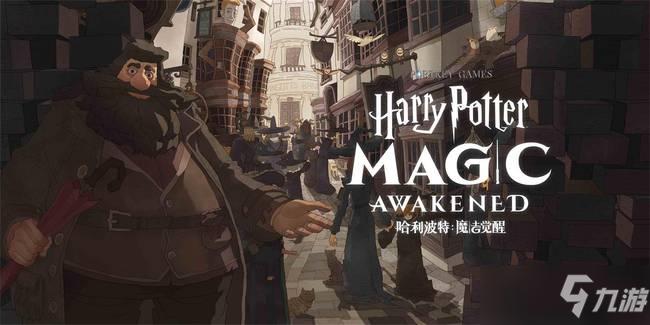 《哈利波特魔法覺醒》石墩出動卡組搭配攻略分享