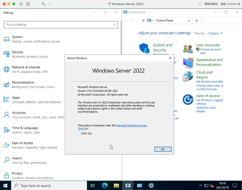 Windows Server 2022 LTSC正式版